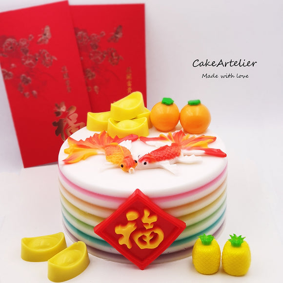 Chinese New Year (05) - CakeArtelier