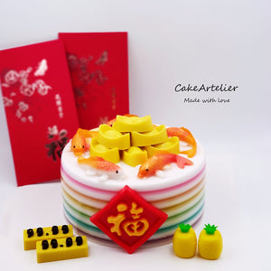 Chinese New Year (03) - CakeArtelier