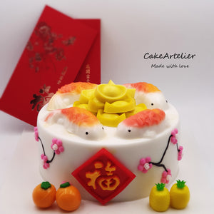 Chinese New Year (07) - CakeArtelier