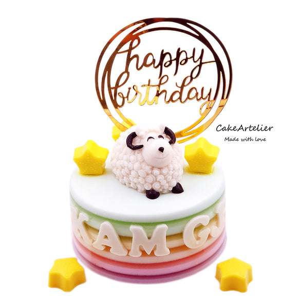Ba Ba white sheep - CakeArtelier