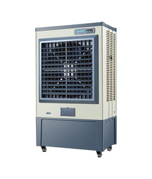 Mobile Air Cooler 650W