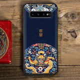 Chinese Style Dragon Coque Case For Samsung Galaxy S10 S10 Plus S9 S9 Plus