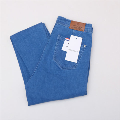Women's Autumn Jeans