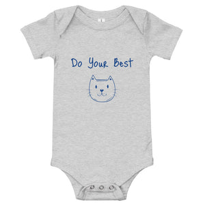Do Your Best: Baby Onesie - A Collection Of Goods
