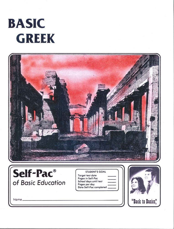 Cover Image for Greek 15