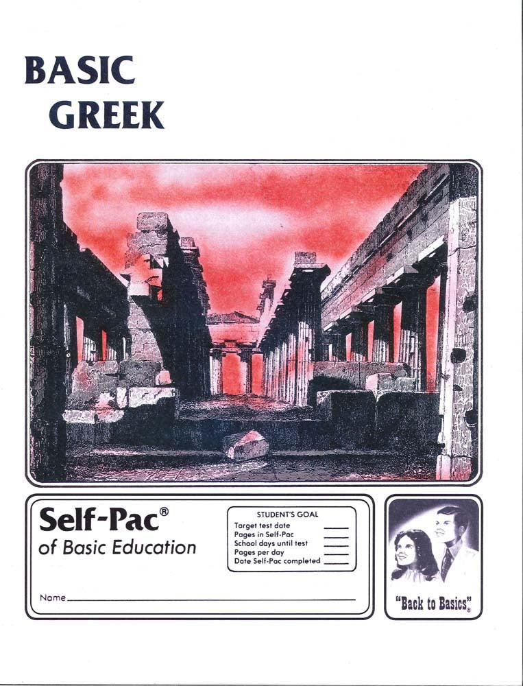 Cover Image for Greek 20