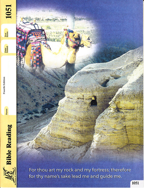 Cover Image for Bible Reading 51