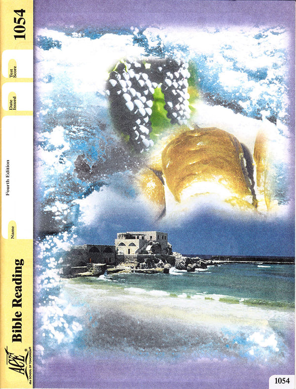 Cover Image for Bible Reading 54
