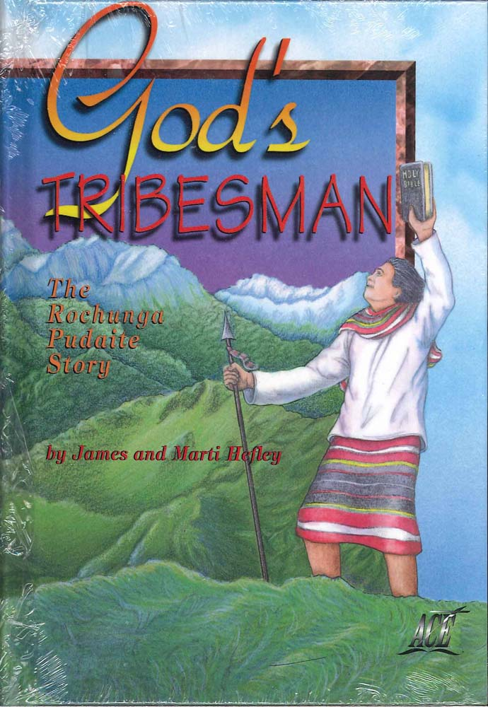 Cover Image for God's Tribesman