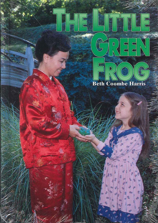 Cover Image for The Little Green Frog