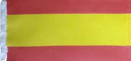 Cover Image for Spanish Flag with Pole & Base