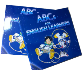 Cover Image for ABCs for English Learners Homeschool Kit