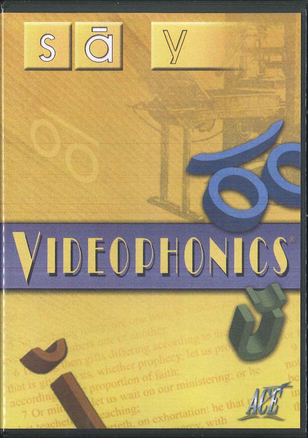 Cover Image for Videophonics DVD 3