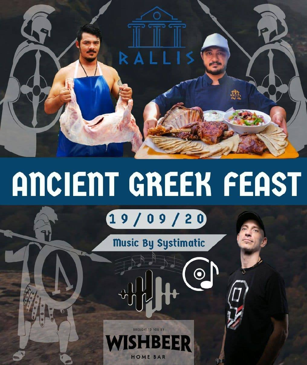 Ancient Greek Feast Event - Saturday 19th Sept.