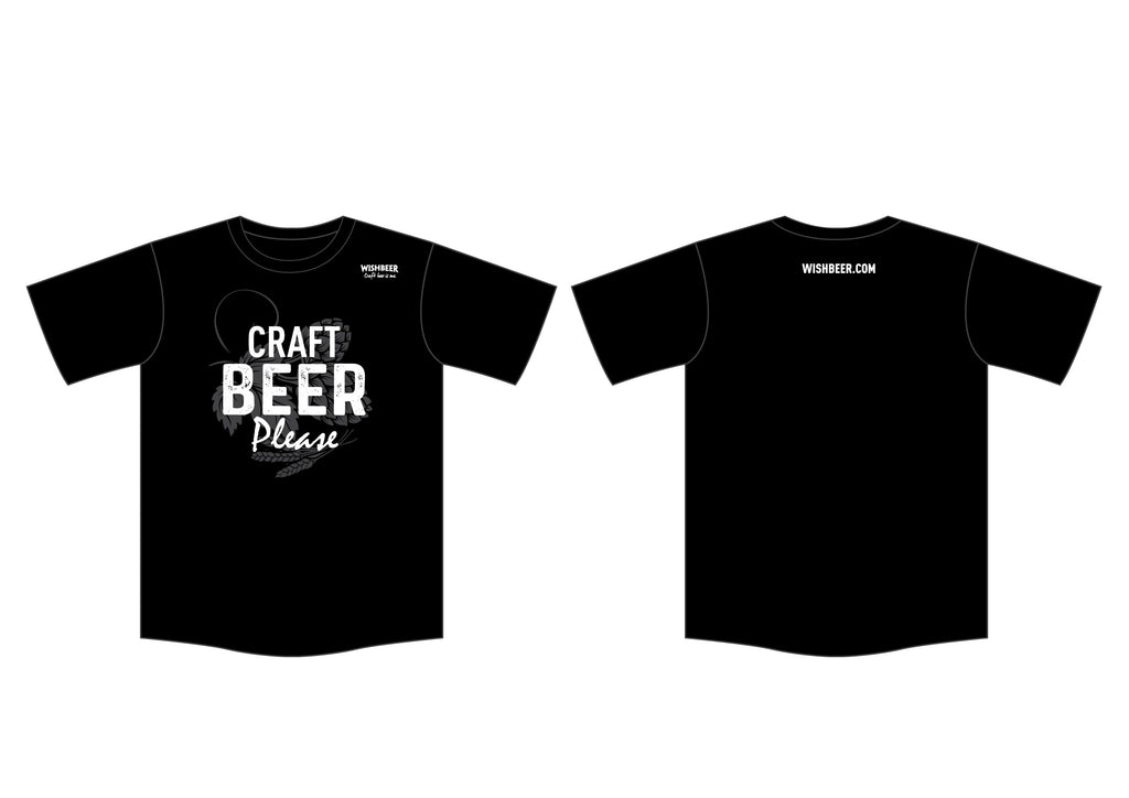 Craft Beer Please T-Shirt
