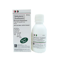 Rx: Broncaire Experctorant 1 mg / 50 mg per 5 ml 60 ml Syrup
