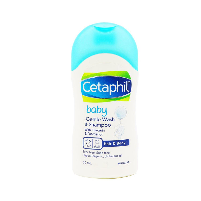 Cetaphil 50 ml Baby Gentle Wash and Shampoo