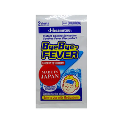 Byebye Fever Sheet Children - 2s