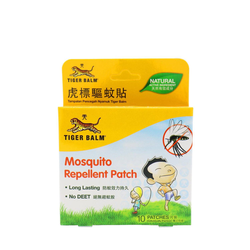 Tiger Balm Mosquito Repellent Patch - 10s - Southstar Drug