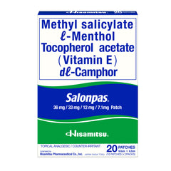 Salonpas Medicated Patch - 20s