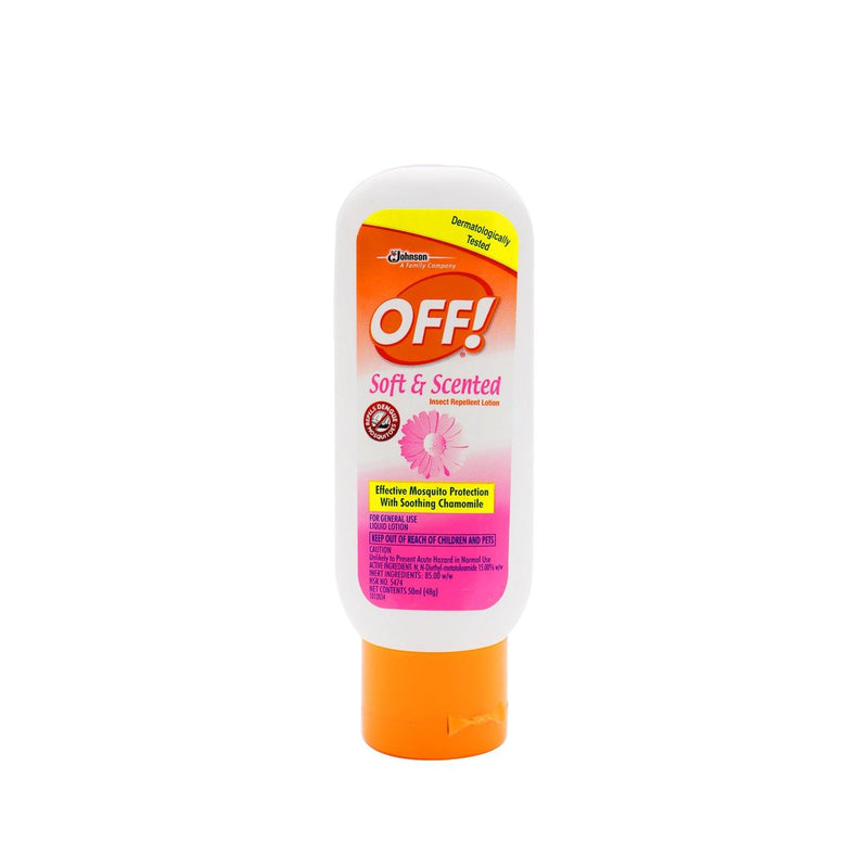 Off Soft & Scented Insect Repellant Lotion 50 ml - Southstar Drug