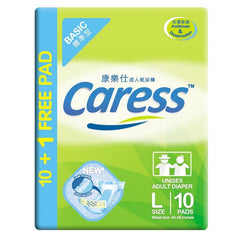 Caress Unisex Large (L) Diaper - 10s