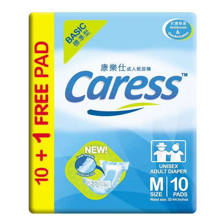 Caress Unisex Diaper Medium - 10s