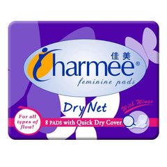 Charmee Napkin Dry Net Quick with Wings - 8s