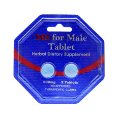 MS For Male 500 mg Tablet