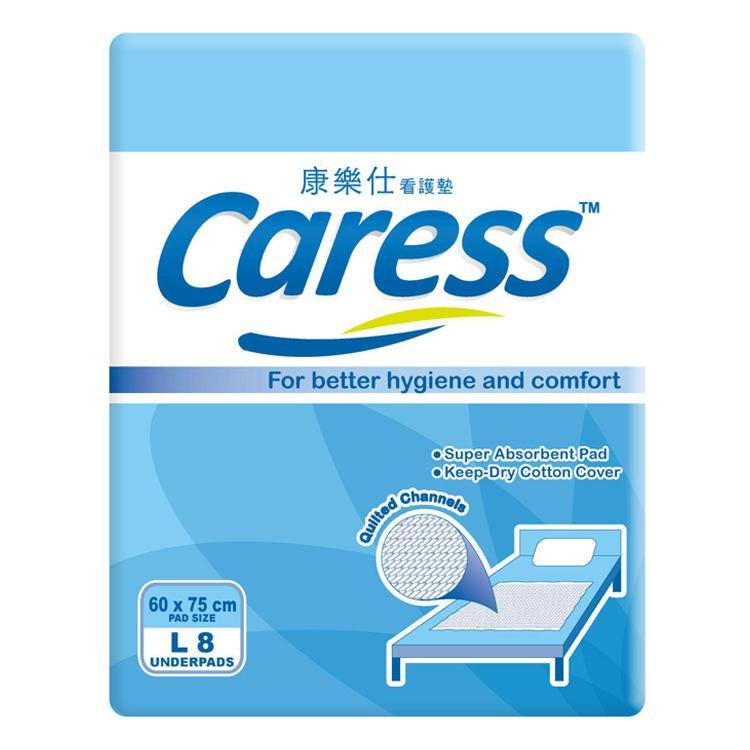 Caress Underpads Large (L) - 8s