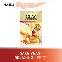 Olay Skin Sake Yeast Wrinkle Relaxing Sheet Mask 20 g