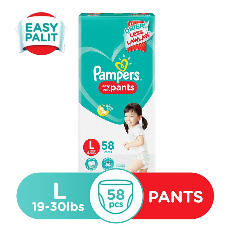 Pampers Baby Dry Pants Diaper Large - 58s
