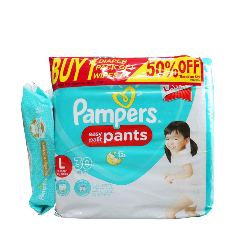 Pampers Baby Pants Large With Wipes