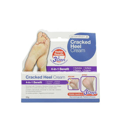 Guardian Cracked Heel Cream 50 g