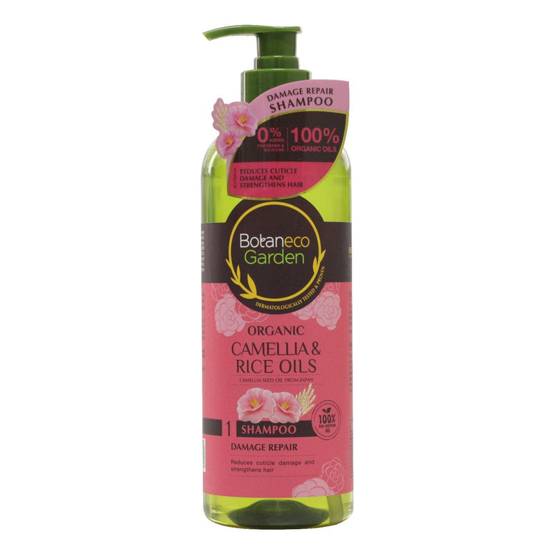 Botaneco Garden Camellia & Rice Oil Damage Repair Shampoo 500 ml - Southstar Drug