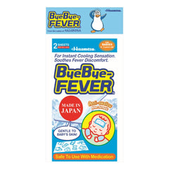 Byebye Fever Sheet Babies - 2s