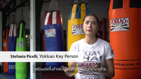 YOKKAO Featured On DHL Business Spotlight