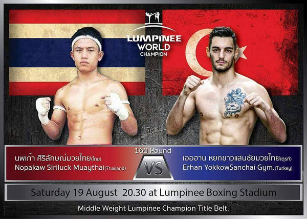 Erhan YOKKAOSaenchaigym fighting for the Lumpinee title 160lbs!