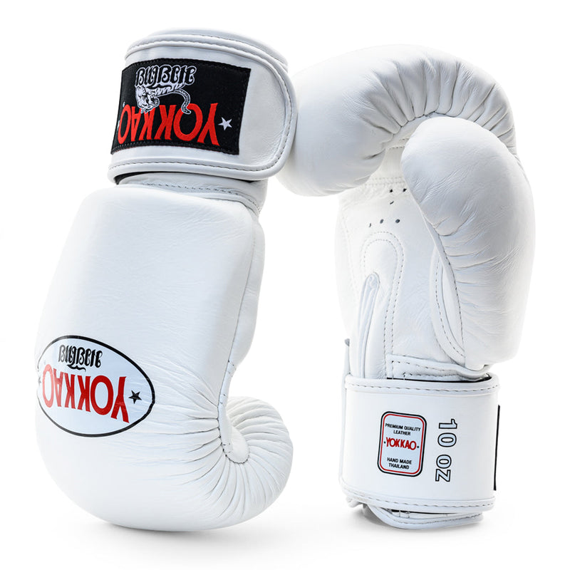 Matrix White Boxing Gloves