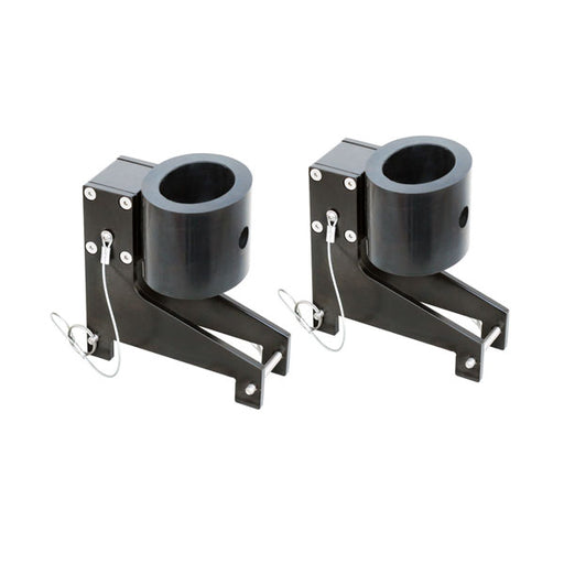 Proaim End Stop Set (2pc)