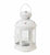 Ikea- White Rotera Lantern for tealight, in/outdoor