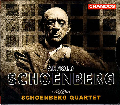 Schoenberg Quartet: 25th anniversary edition (5x CD)