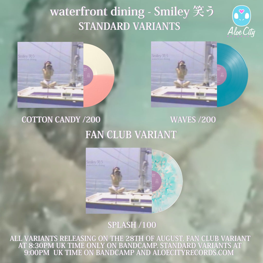 """Smiley 笑う"" vinyl out now!"