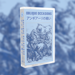 Oblique Occasions - アンギアーリの戦い - Cassette