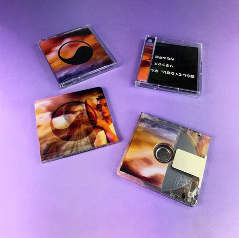 desert sand feels warm at night - ☯ - MiniDisc