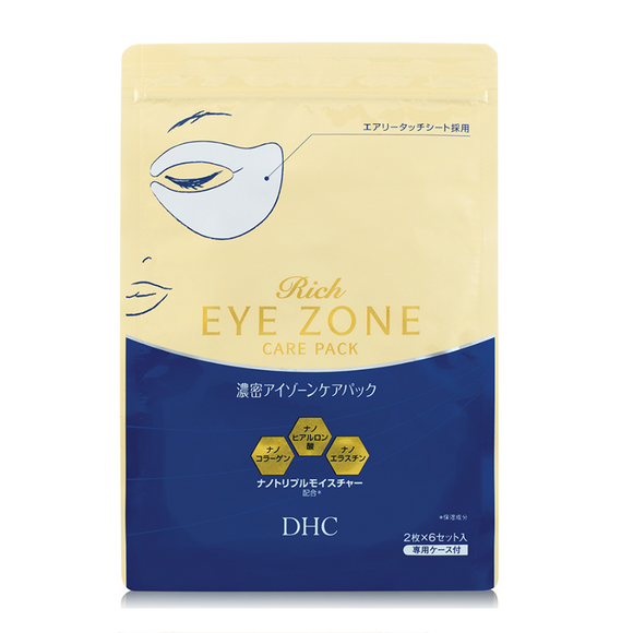 DHC Rich Eye Zone Care Pack x 6