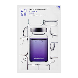 Holika Holika Skin Rescuer Sheet Mask Peptide 20ml