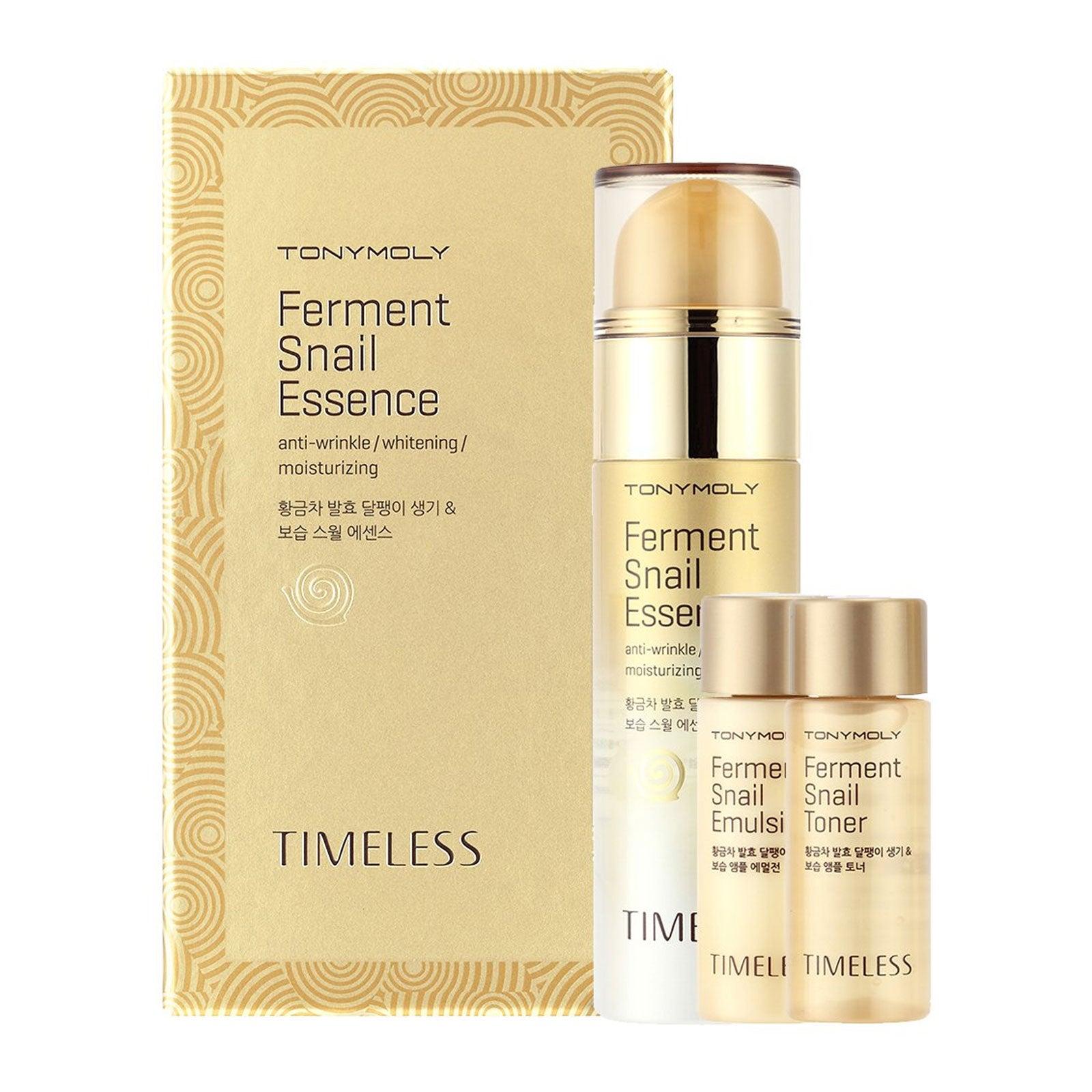 TonyMoly Timeless Ferment Snail Essence Set