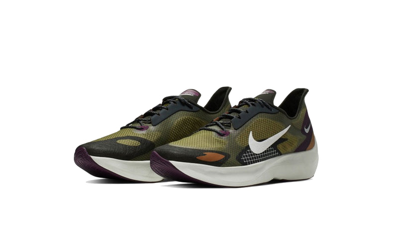 Nike Mens Vapor Street PEG Shoes