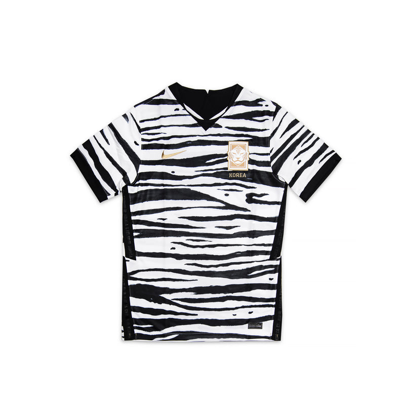 Nike Mens Korea 2020 Stadium Away Jersey